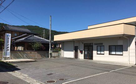岡谷営業所
